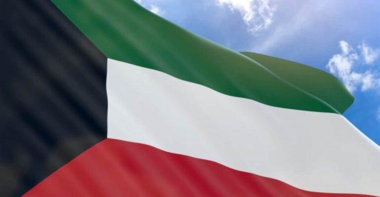 الاستعلام عن صلاحية الاقامة إلكترونيا في الكويت
