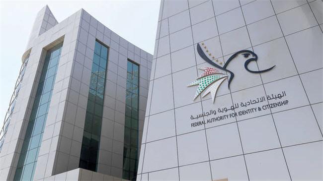 تصريح دخول المقيمين الإمارات | شروط ورابط  تصريح عودة مقيم