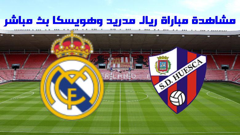 مشاهدة مباراة ريال مدريد وهويسكا بث مباشر اليوم 31-10-2020 الدوري الاسباني