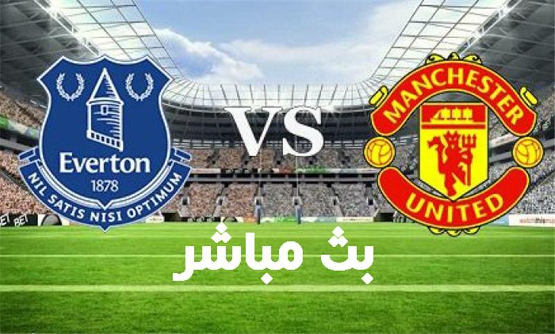 مشاهدة مباراة مانشستر يونايتد وايفرتون بث مباشر اليوم 7-11-2020