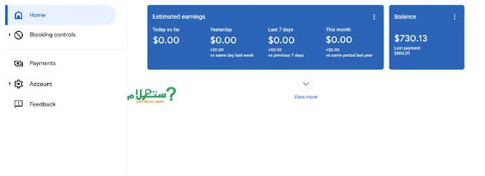 طريقة اعداد نموذج ضرائب جوجل ادسنس وتجنب تعليق دفعات ارباح ادسنس