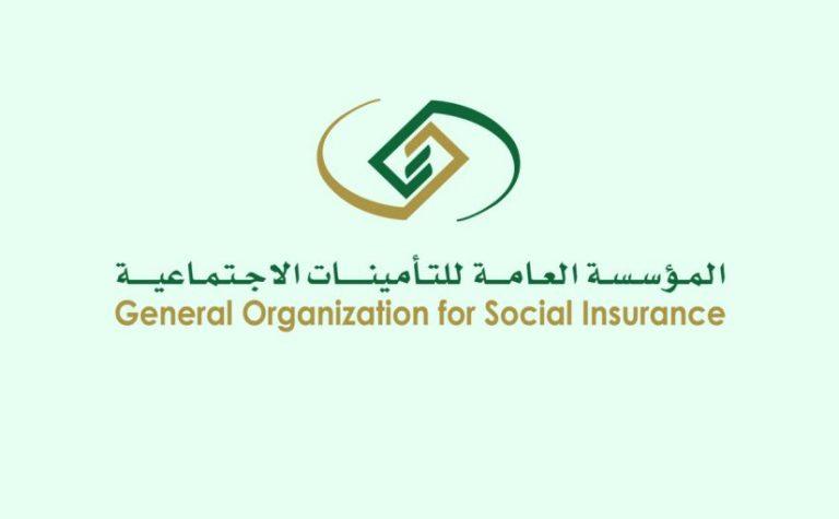 الاستعلام عن مستحقات التأمينات الاجتماعية .. شروط وطريقة تسجيل العمال ودفع المستحقات