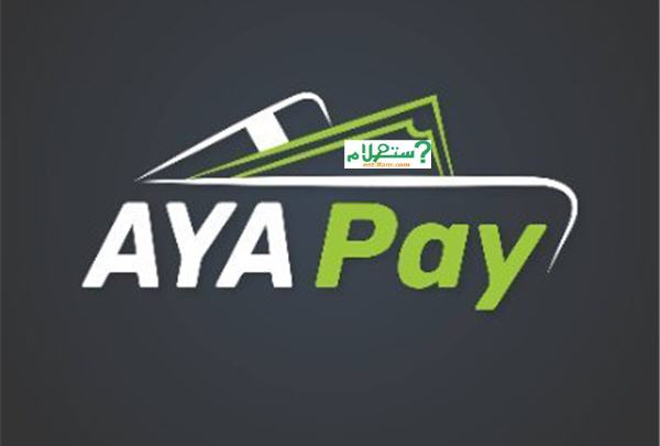 محفظة AYA-JOAYA-JO